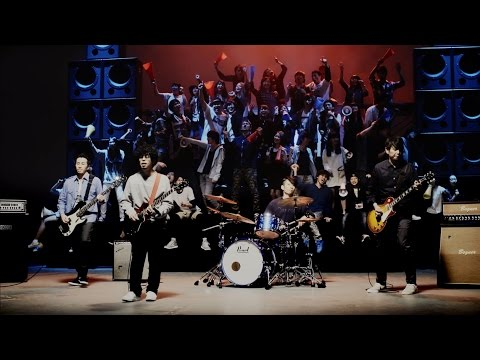 ASIAN KUNG-FU GENERATION 『リライト(2016ver.)』