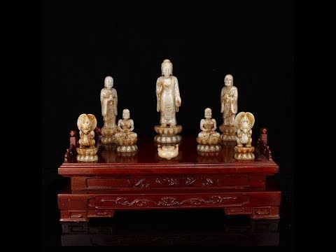 Chinese Art Auction On 09/15/2019.