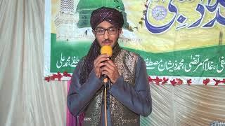 Moula Mera Ve Ghar Howay | Seyed Usama Jelani | bahawalpur |
