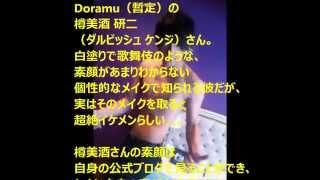 ゴールデンボンバー「樽美酒研二」さんの素顔がハンパじゃないイケメン...