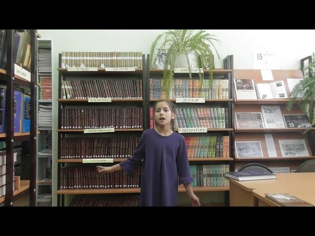 Изображение предпросмотра прочтения – МарияЯрусова читает произведение «За книгами» М.И.Цветаевой