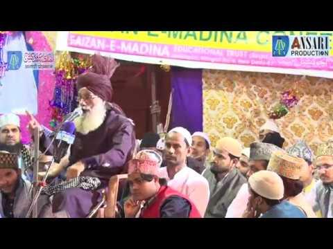 Hazrat Allama Tauseef Raza Khan Sb. || 31, March, 2018