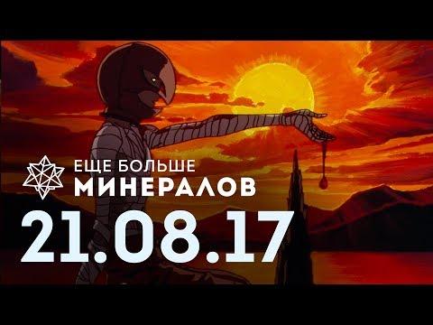 Московский Дом кино, схема проезда и билеты на концерты и