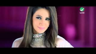 ديانا حداد - هلا واهلين (فيديو كليب)