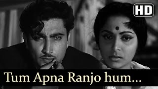 Tum Apna Ranjo Gum-Apni Pareshani - Kamaljeet - Shagoon - Old Hindi Songs - Khayyam - Jagjit Kaur