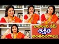 Exclusive Interview with Bahubali Fame Ashritha Vemuganti || Manasasancharare || JJ Shankara ||