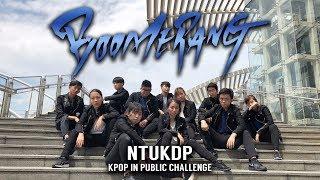 [KPOP IN PUBLIC] WannaOne (워너원) - Boomerang (부메랑) by NTUKDP