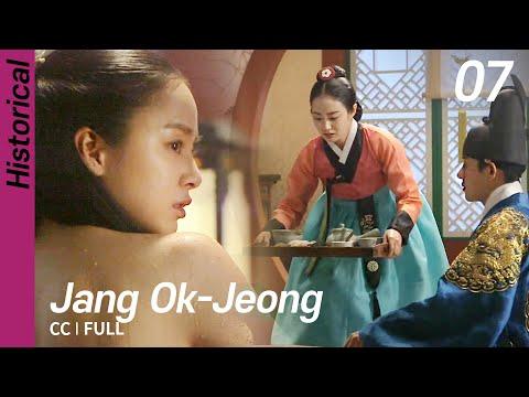 [CC/FULL] Jang Ok-Jung EP07   장옥정