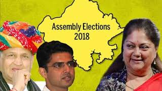 #election Resuilt 2018 In India #assempley Election 2018 1