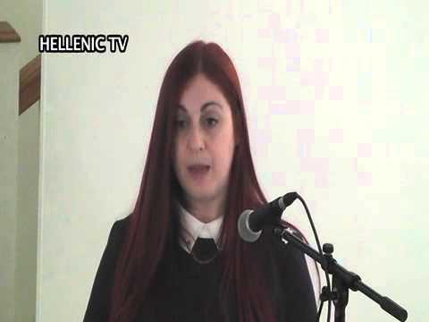Με τον Φακό του HELLENIC TV - Διάλεξη Dr  Chrysanth Gallou 1.5.15