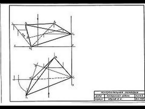 скачать программу по решение задач по электротехнике