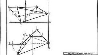 Начертательная геометрия 1 курс. Построить проекции пирамиды