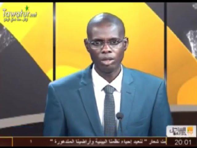 JTF du 04-08-2016 - Mamadou Demba Sy - Sahel TV