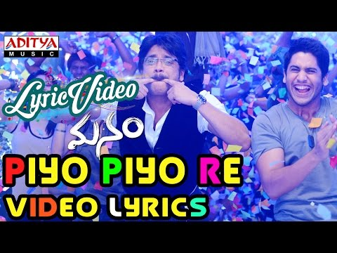 Piyo Piyo Re Video Song With Lyrics II Manam Songs IIAkkineni Nagarjuna, Samantha