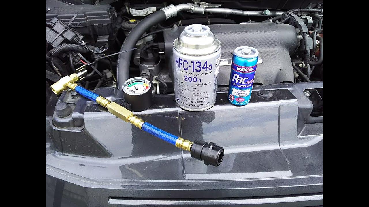 車 エアコン ガス 料金 オートバックス