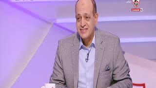 زملكاوى - حلقة السبت مع (طارق يحيى) 6/6/2020 - الحلقة الكاملة