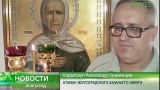 Волгоград.  День памяти жертв теракта в Беслане.