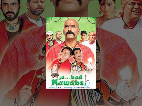 Hyderabad Nawabs (ह्यदएरबाद नवाब्स ) Full Movie - Aziz Nasar, Masti Ali