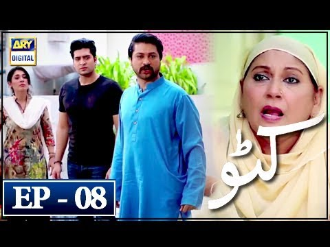Katto - Episode 8 - 12th April 2018 - ARY Digital Drama