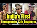 Prithika Yashini Became India's First Transgender Sub Inspector Of Police