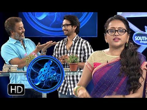 Genes | 4th March 2017| Full Episode | Raj Tarun | Raja Ravindra | ETV Telugu