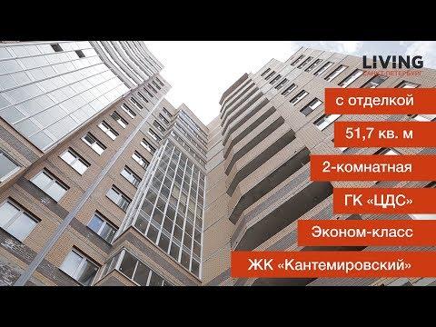 companies/26- setl - city -