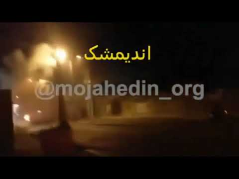 IRAN PROTESTS ANDIMESHK THROWING FIREWORKS AT POLICE!