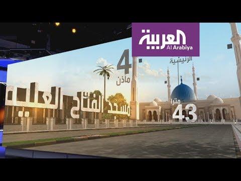 جولة في مشروع مسجد -الفتاح العليم- وكاتدرائية -ميلاد المسيح-