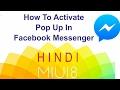 How to activate pop up display window in MIUI 8 | FACEBOOK | MESSENGER |