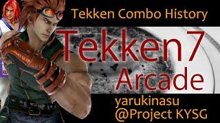 Tekken7 FR Hwoarang combo