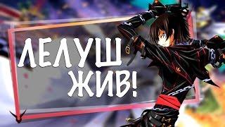 Разбор трейлера аниме Code Geass: Fukkatsu no Lelouch