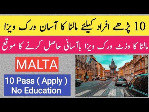 Malta Jobs Work Permit Visa || Malta Recruitment Agency || Jobs Plus Malta || Every Visa ||
