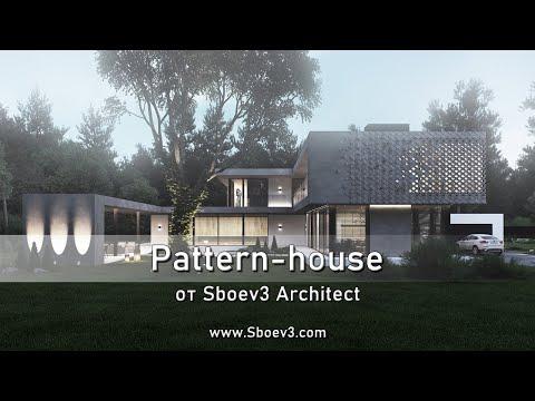 Pattern House. Проект современного дома с уникальным фасадом. Индивидуальный, стильный дизайн