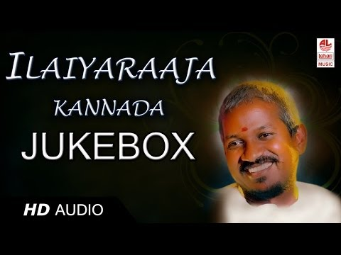 Ilaiyaraaja Kannada Super Hit Songs | Birthday Special | Jukebox |