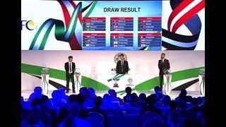Timnas Indonesia U16 masuk Pot 4 Piala AFC U16    Indonesia U16 Diposisi Buncit