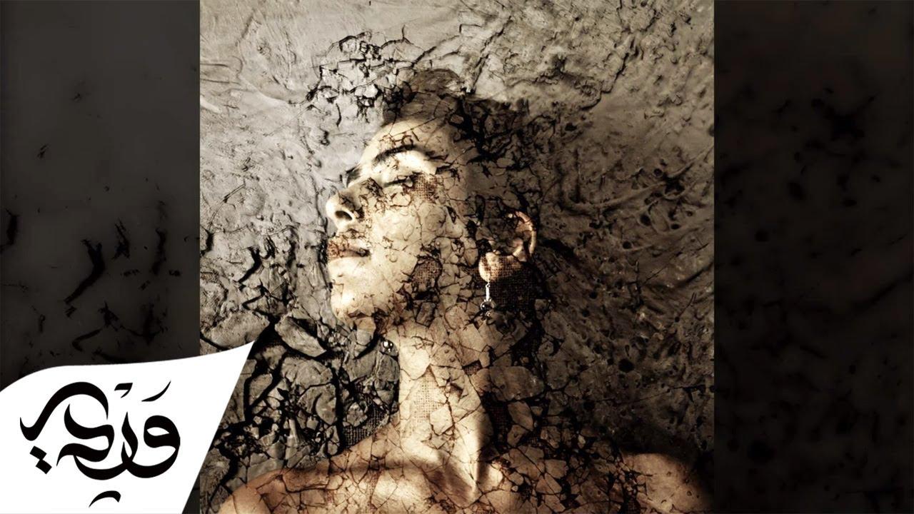alaa-wardi-7aram-artwork-by-bader-mahasneh-alaa-wardi