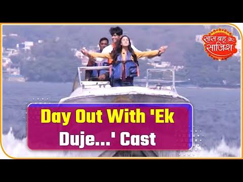 Day Out With Star Cast Of Ek Duje Ke Vaaste 2 In Bhopal   Saas Bahu Aur Saazish