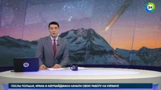 Жителей Сибири напугал зеленый огненный шар в небе