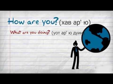 Стихи на английском языке на BiLingual Английский детям