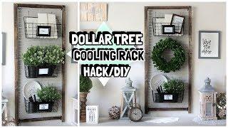 DOLLAR TREE HACK USING COOLING RACKS