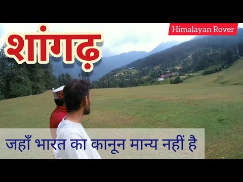 Shangarh || Majestic Place in Kullu Manali || episode #10