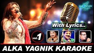 Sing Along With Alka Yagnik - Original Bollywood Karaoke - Vol.1