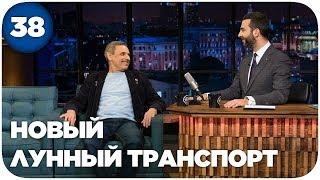 Наконец-то Корниенко в Вечернем Урганте   КП#38