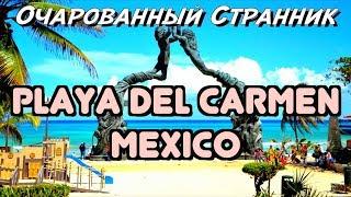 ОС #112 / Плая-дель-Кармен, Мексика / Playa del Carmen, Mexico