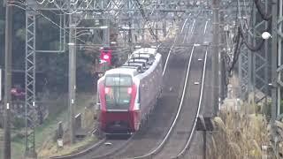 近鉄80000系 ひのとり- HINOTORI - 試運転列車近鉄大阪線美旗駅通過シーン