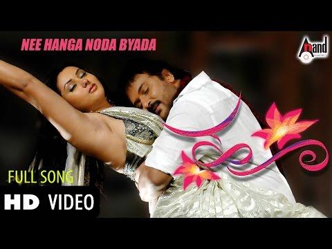 Hot Actress NAMITHA With Ravichandran from Hoo - Nee Hanga Noda Byada