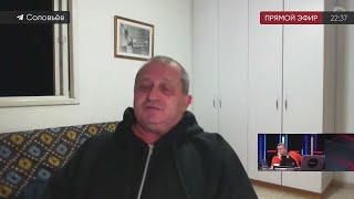ОНИ НИЧЕГО НЕ ПОНИМАЮТ! Яков Кедми у Соловьева о США и войнах с их участием