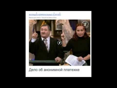Коротаев, Фалков и Серова судят МФЦ г. Москвы и Банк ВТБ (ПАО)  03 02 17