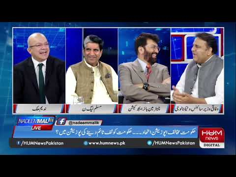 Program Nadeem Malik Live, 13 June 2019 | HUM News
