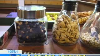 馬太鞍溼地種子館 食農教育生根發芽